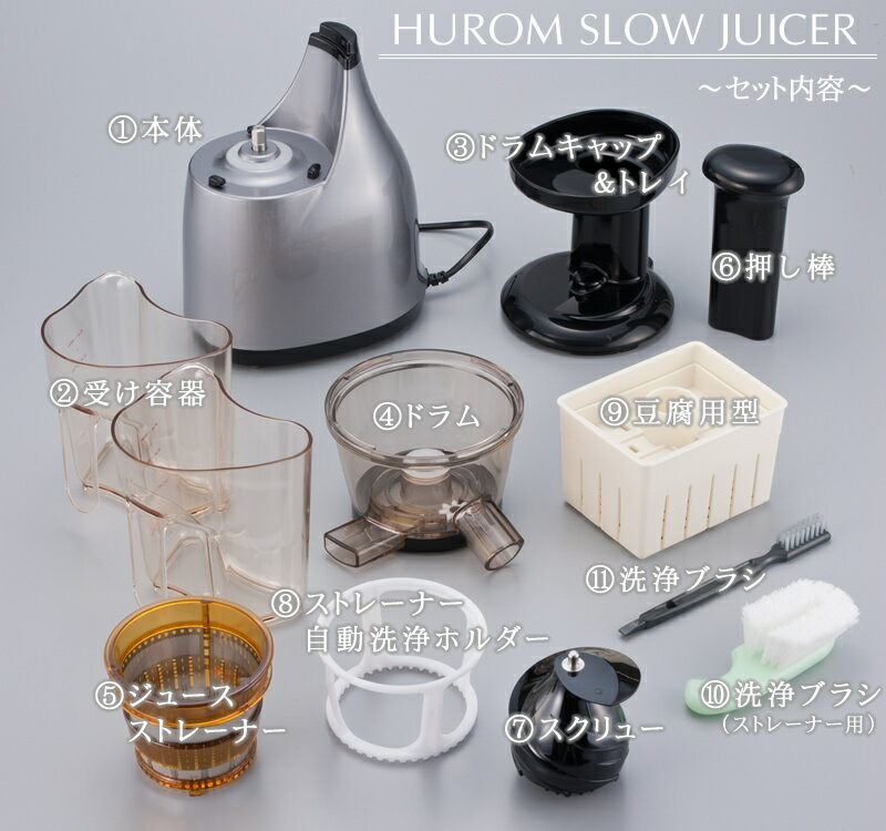 Dr.Meal Rakuten Global Market: Low-speed compression powerful juicer HUROM SLOW JUICER (hurom ...