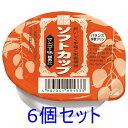 キッセイ薬品工業株式会社ソフトカップ マンゴー味 75g(6個セット)【RCP】