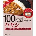 大塚食品株式会社100kcalマイサイズハヤシ 10個