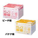 協和発酵バイオ アミノ酸補給のための粉末飲料 ペムノン 6g...
