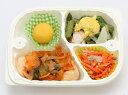 管理栄養士監修低タンパク、リン、カリウム控えめ42種類のお弁当(腎臓病食品)エビチリ【RCP】