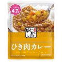 キッセイ・タンパク調整ゆめシリーズ・レトルト ひき肉カレー ...