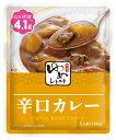 キッセイ・タンパク調整ゆめシリーズ・レトルト 辛口カレー 150gx5【RCP】