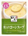キッセイ・タンパク調整ゆめシリーズ・レトルト 粒入りコーンスープ 140gx5【RCP】