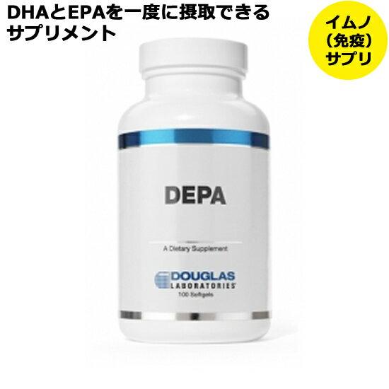 DEPA (DHA/EPA) [100 grain] ( immunocap )