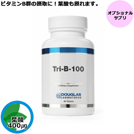 400 Μg of folic acid can be taken in the Tri-B-100 (folic acid and vitamin B-complex) 90 grain the grain. ] (Optional)