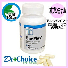 Bio plus 100 tablets can be taken in 400 µg of folic acid