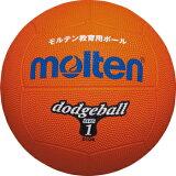 .モルテン molten ドッジボール 1号球 D1OR オレンジ