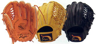 Embroidery allowed Kubota softball glove grab for juvenile Slugger Kubota KSG-J4-all positions for