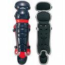 【送料無料】【SSK エスエスケイ】【2021年春夏モデル】【プロテクター】 ソフトボール用レガーズ(ダブルカップ) SSK-CSL2100C (7096) ネイビー×シルバーグレー メンズ・ユニセックス [210319]