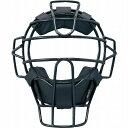【送料無料】【SSK エスエスケイ】【2021年春夏モデル】【プロテクター】 野球 硬式審判用マスク SSK-UPKM910S ブラック メンズ・ユニセックス [210319]