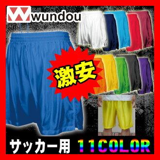 ★ 超過 2,000。 廉價的運動衣服 ! 股票你團隊 ! ★ 足球短褲足球短褲 P-8001 P8001