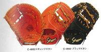 【送料無料】【久保田スラッガー クボタ】【グラブ グローブ】野球 硬式用ファーストミット 一塁手用 FP-INBの画像