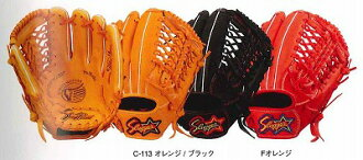 Softball glove grab KSG boy for Kubota Slugger Kubota-J4 for all positions