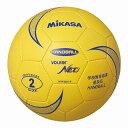 【MIKASA ミカサ】【ボール】 ソフトハンドボール(2号) 女子用 中学 - 一般用 HVN220S-B[メール便不可]