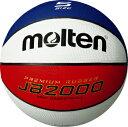 【molten モルテン】【ボール】バスケットボール(5号球) JB2000コンビ ゴムバスケットボール 小学校用 ミニバスケットボール用 B5C2000-C [180221]