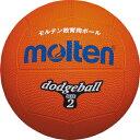 モルテン molten ドッジボール 2号球 D2OR オレンジ[メール便不可] 父の日