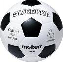 【モルテン molten】 スウィーパー 4号球 小学校用 サッカーボール FF451[メール便不可]
