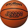 【期間限定!】モルテン molten バスケットボール MTB5GWW 5号  検定球  全国ミニバスケット大会 公式試合球! ネーム可