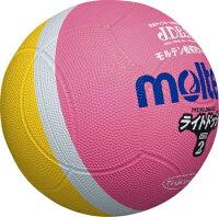 モルテン molten 軽く当たっても衝撃が低いので、ボールを怖がらず楽しめます。 ライトドッジ SLD2PL ピンク×黄[メール便不可]の画像