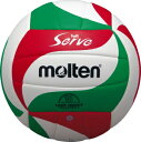 排球 - 【アディダス adidas モルテン】【ボール】 バレーボール(5号球) ソフトサーブ 軽量 V5M3000-L ネーム可[メール便不可]