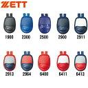 【ZETT(ゼット)】【防具】野球 スロートガード スロートガード硬式・一般軟式・ソフト兼用BLM8A(z-blm8a)