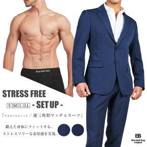 メンズ スーツ メンズスーツ 新商品 ビジネススーツ 2ツボタン ストレッチ マッチョ 逆三角形 フィット ジャケット パンツ スタイルアップ ブルーブルドック アスリートフィット 【送料無料】