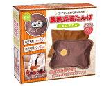 【あったかグッズ大特価】 蓄熱式湯たんぽ コードレス エコポカ HAC1414