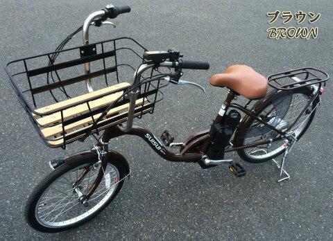 前輪20/後輪24インチ 電動アシスト自転車 SUISUI 外装6段変速ギア ビッグバスケットモデル KH-DCY07 (バッテリー、充電器 付属)