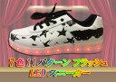 楽天ドラゴンマップ【送料無料】 LEDスニーカー LED靴 USB充電 モノクロ 星 星柄 男女兼用 7色11パターンのフラッシュ (サイズ:24〜27cm)