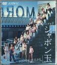 モーニング娘。「シャボン玉」シングルV(DVD)【中古】