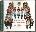 Idol - H.P.オールスターズハロプロオールスターズ「ALL FOR ONE & ONE FOR ALL」初回限定盤、通常盤セット【中古】