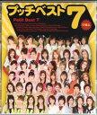 Idol Name: Ha Line - ハロープロジェクト「プッチベスト 7」CDアルバム【中古】