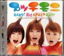 偶像名: Ha行 - プッチモニ「BABY!恋にKNOCK OUT!」シングルCD【中古】