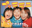 偶像名: Ha行 - プッチモニ「ちょこっとLOVE」シングルCD【中古】