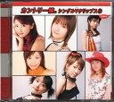カントリー娘。「シングルVクリップス 1」DVD【中古】
