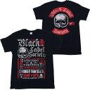 ブラック レーベル ソサイエティ BLACK LABEL SOCIETY DESTROY CONQUER バンドTシャツ オフィシャル ロックTシャツ【RCP】【コンビニ受取対応商品】