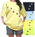 福猫シリーズ ネコの足跡Tシャツ ユニセックス 半袖【RCP】【コンビニ受取対応商品】