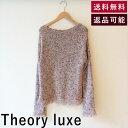 【中古】Theory luxe セオリーリュクス ニット ピンク フリンジ ロングスリーブ ピンク トップス ファッション おしゃれ シンプル