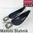 【中古】マロノ ブラニクManolo Blahnikハンギシフラット 白 Loveボワイトパンプスバックル D0325I002-D0401