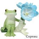 コポー ネモフィラとカエル コポタロウ copeau コポーシリーズ コポたん かえる カエル 花
