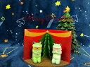 コポー カップルクリスマスカード コポタロウ copeau コポーシリーズ コポたん かえる カエル 雑貨 置き物 オブジェ フィギュア 置物 小物 ガーデン ミニチュア DRAWERPLUS ドロワープラス どろわーぷらす ダイカイ クリスマス ミディサイズ【72033】