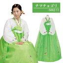 【送料無料】 韓国民族衣装 チマチョゴリ  ホワイト×グリーン 5002-11 P20Aug16●