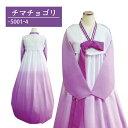 韓国民族衣装 チマチョゴリ Mサイズ パープル系 5001-4 P20Aug16●