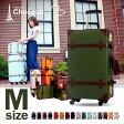 キャリーケース かわいい 中型 Mサイズ トランクケース スーツケース ショコラ 【送料無料】 10P03Sep16