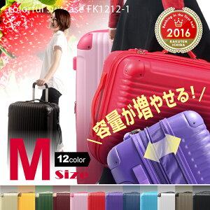 クーポン ランキング スーツケース キャリーバッグ