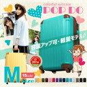 【期間限定値引き中】POP-DO スーツケース キャリーバッ...