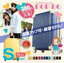 機内持ち込み 容量アップ可能 POP-DO キャリーバッグ スーツケース キャリーケース かわいい