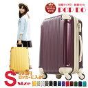 【セール価格!9/24まで】スーツケース キャリーバッグ キ...