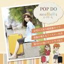 【期間限定値引き中】POP-DO スーツケース キャリ...